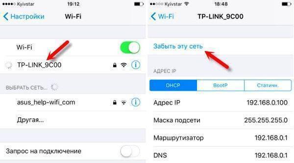 Iphone отключен подключитесь к itunes: как разблокировать