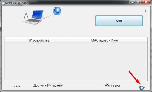 Microsoft wi-fi direct virtual adapter: что это, драйвер, как включить, отключить, удалить?