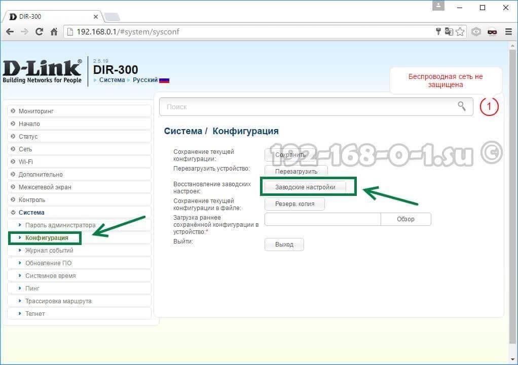Как поставить пароль на wifi на примере d-link dir-300