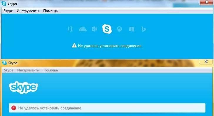 Не удалось установить соединение skype, что делать