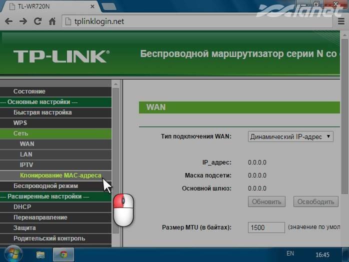 Tplinkmodem.net – вход в настройки модема tp-link. как войти в систему через admin?