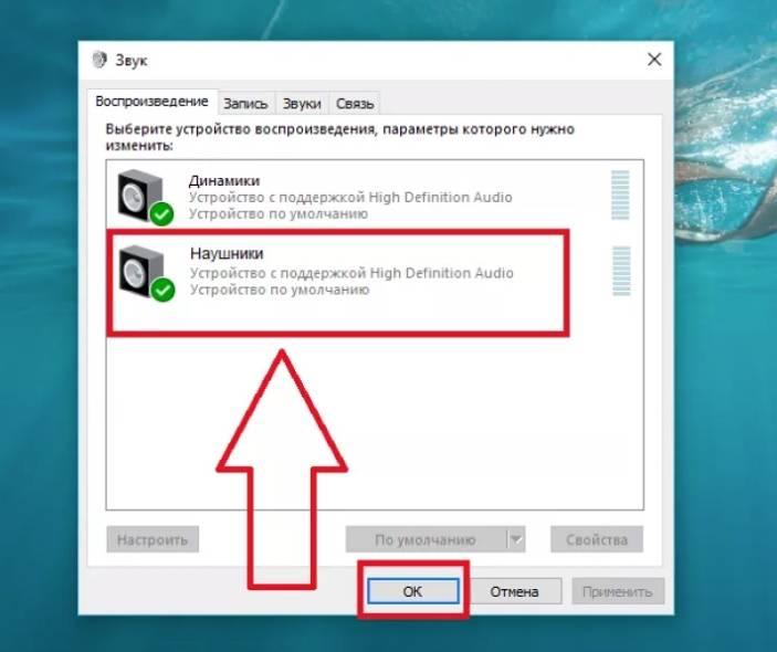 Как подключить наушники jbl к компьютеру по bluetooth, а также к ноутбуку, windows 7, 8, 10