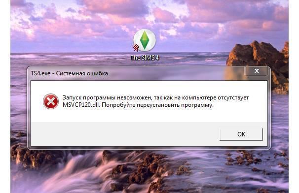 Steam api init failed как исправить