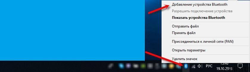 Подключение наушников airpods к компьютеру или ноутбуку на windows