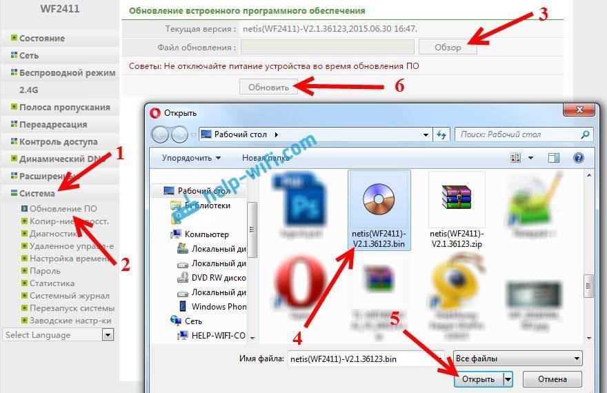 Netis e1+ – обзор и настройка ретранслятора wi-fi сети от netis