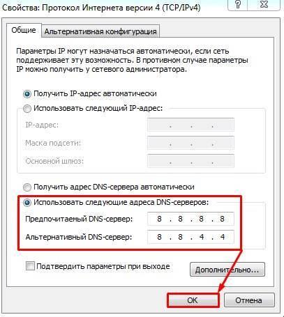 Ipv6 без доступа к сети: что это и можно ли исправить?