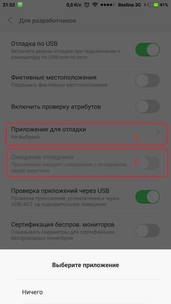 Xiaomi redmi note 5 не видит компьютер — решение проблемы с ксаоми