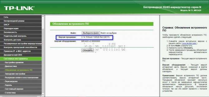 Настройка роутера tp-link tl-mr3420 | выбор сетевого оборудования. обзоры, настройка, сравнение характеристик. | ofisp.org