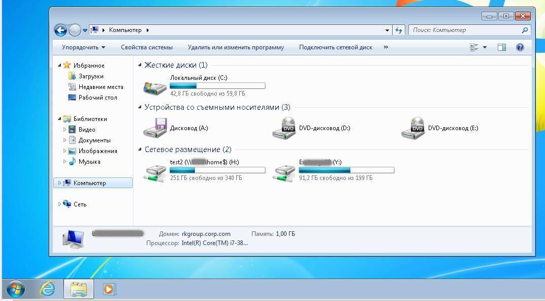 Почему windows 10 не видит сетевые папки?