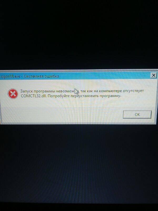 Ошибка при запуске приложения steam api dll как исправить на виндовс 10