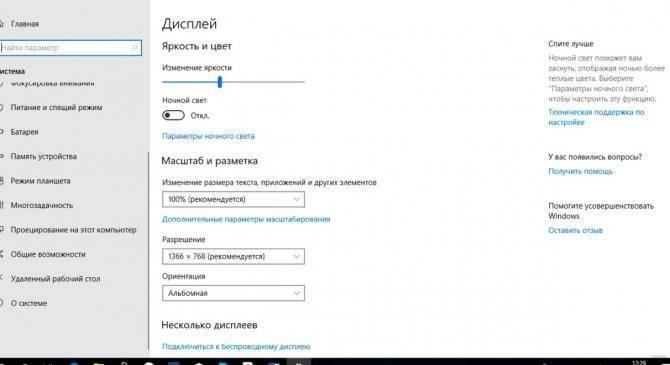 Что делать, если «мобильный хот-спот» на windows 10 не работает? не удается раздать интернет