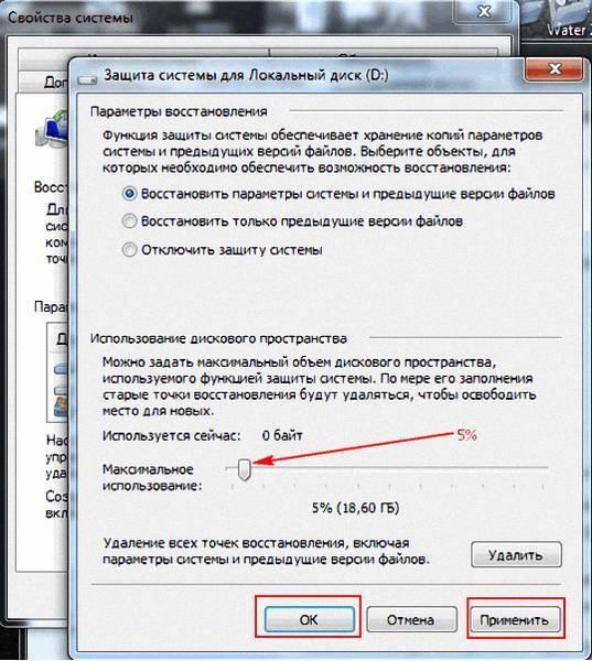 Как восстановить безвозвратно удаленные файлы/папки в windows 10/8/7/xp/vista?