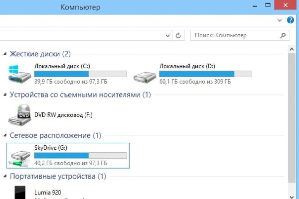 """Создаем сетевую папку на windows 10! — онлайн-журнал """"информационная безопасность"""""""