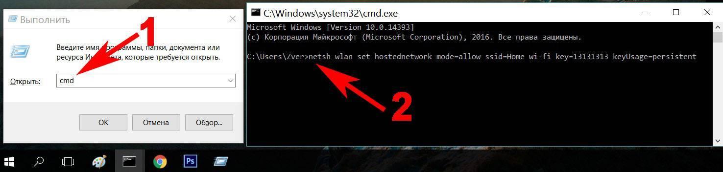 Как раздать wi-fi с ноутбука на windows 10 ? способы и ошибки.