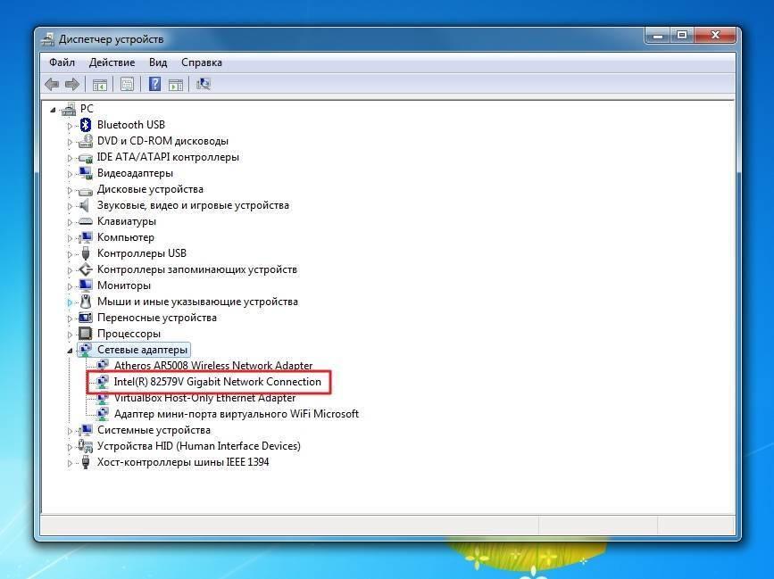 Сетевой контроллер - что это такое, как скачать и установить драйвер для windows 7