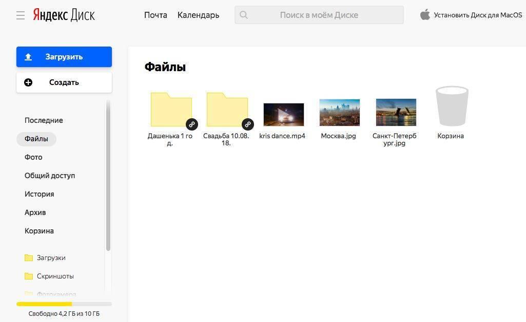 Яндекс.диск стал безлимитным