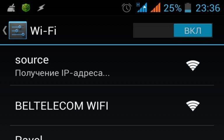 Как подключиться к wifi не зная пароля: на компьютере или телефоне
