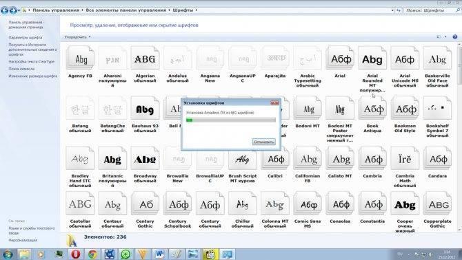 Установка новых шрифтов в ms word