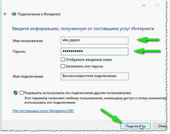 Что делать, если не работает интернет после установки или обновления windows 10