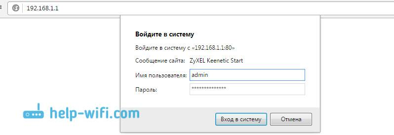 192.168.0.1 – вход в роутер, или модем. admin и admin