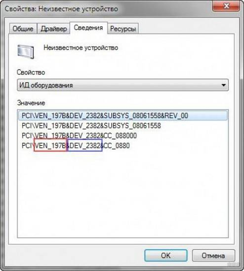 Как установить драйвера на компьютер - подробная инструкция