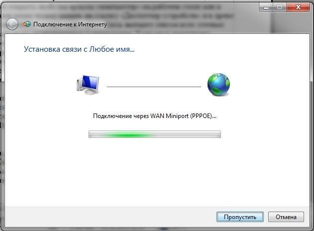Решение проблем с wi-fi в windows 10
