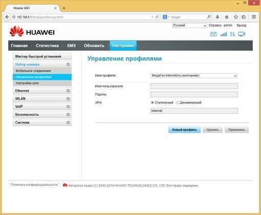 Как посмотреть сохраненные пароли на huawei и honor от wi-fi, вк, фейсбука, почты, инстаграма