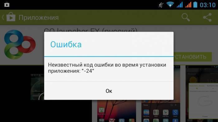 На android не устанавливаются сервисы google play - причины и что делать   a-apple.ru