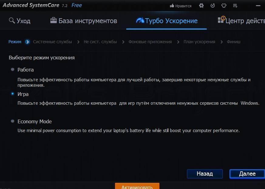 Оптимизация windows 10 для под игры: как настроить и ускорить компьютер, поднять фпс