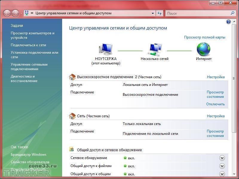 Windows 10 не видит компьютеры в локальной сети (в сетевом окружении ничего нет). почему?