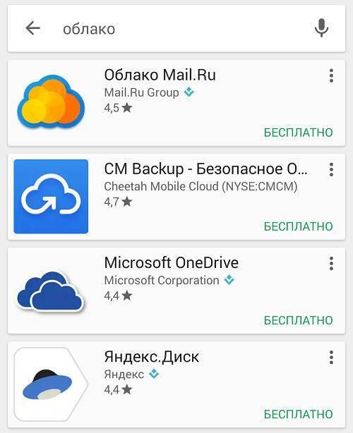 Яндекс диск - безлимит для фото в видео в облачном хранилище
