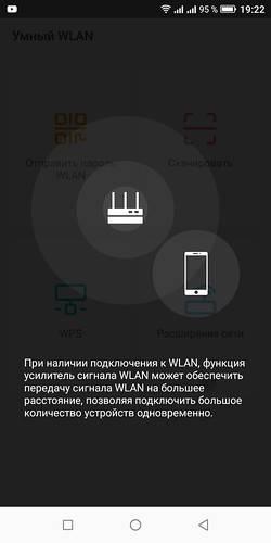 Ошибка аутентификации при подключении к wi-fi на телефоне — что делать