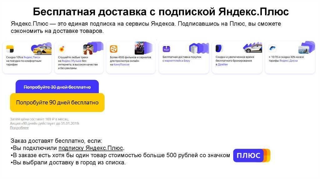 Что это такое rss канал: как им пользоваться