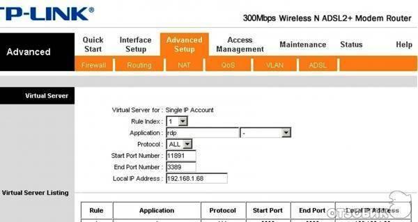 Adsl-маршрутизаторtp-link td-w8951nd: краткий обзор и настройка устройства