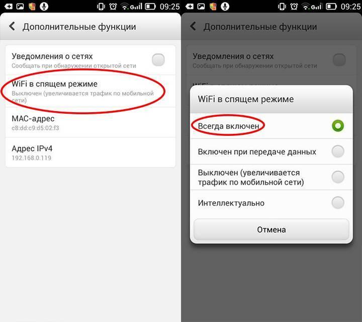 Не включается wi-fi на android