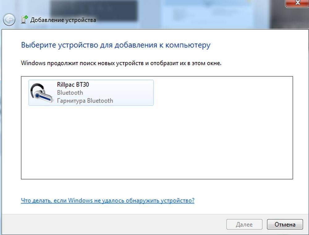Подключение Беспроводных Наушников к Компьютеру или Ноутбуку на Windows 10 или 7 по Bluetooth