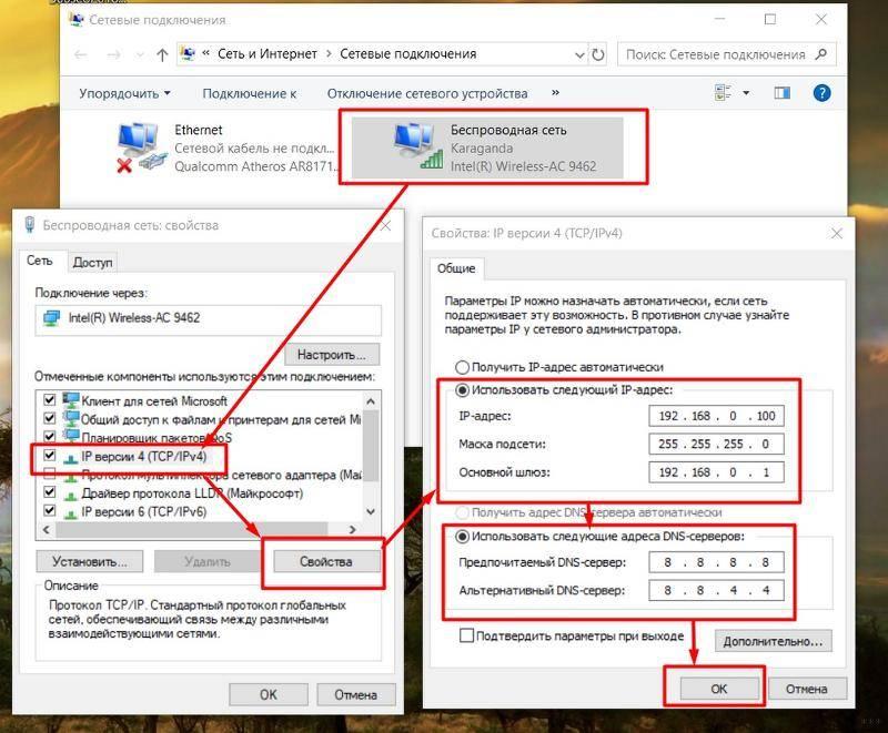 Настройка роутера yota: тонкая настройка йота wi-fi маршрутизатора yota many new, yota share | yota-faq.ru это тарифы,покрытие,помощь,настройки и программы