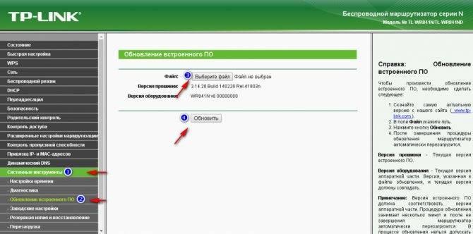 Загрузить для  tl-wr740n   tp-link украина