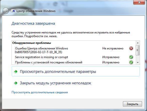 Windows не удалось автоматически обнаружить параметры прокси этой сети windows 7 — 10