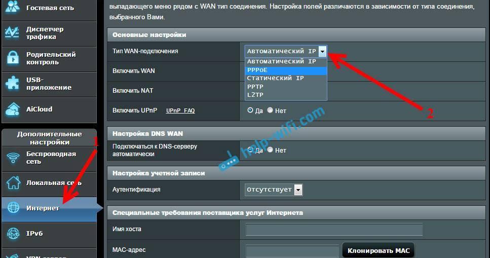 Удаленный доступ по vpn к роутеру xiaomi