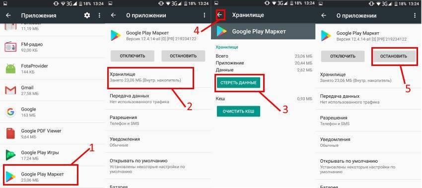 Почему youtube или google play не работают через wifi на смартфоне android — проверьте подключение к сети - вайфайка.ру