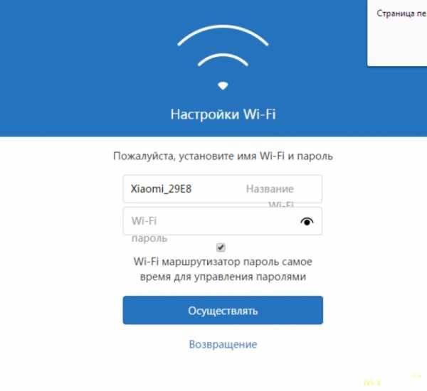 Вход в настрйоки wifi роутера xiaomi mi router 4 с телефона - как подключить интернет?