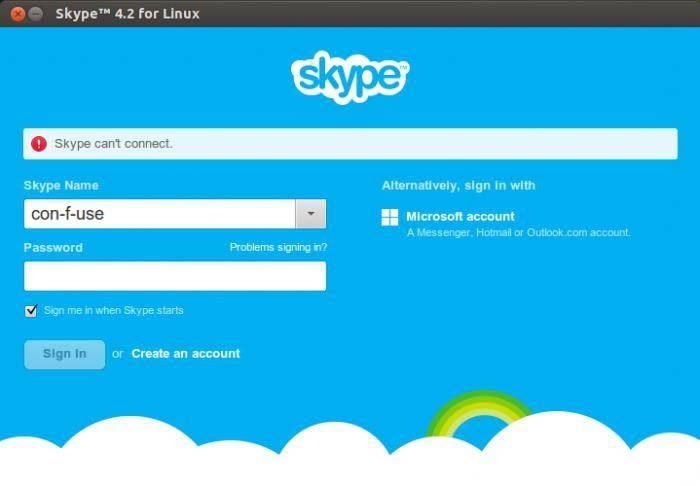 Skype «не удалось установить соединение». нет подключения к skype, но интернет работает