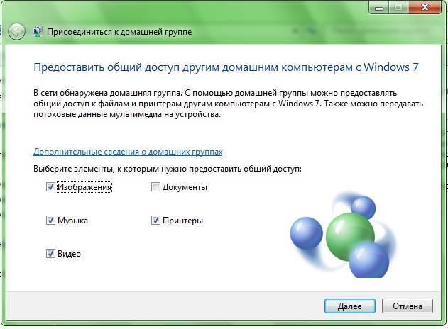 Как в windows 7, 8.1 и 10 настроить обмен данными по локальной сети, реализуемой роутером | белые окошки
