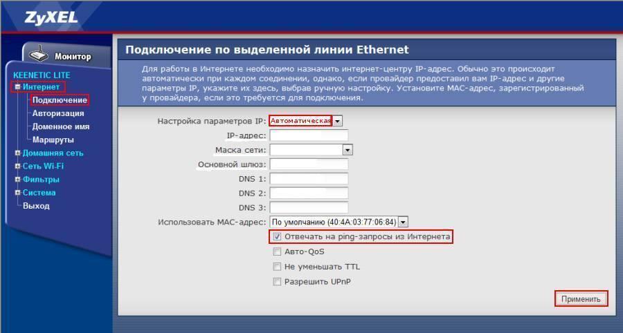 Настраиваем mesh-сеть на keenetic: теория и практика | hwp.ru