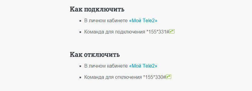 itotolink.net, 192.168.1.1 — Вход в Роутер TotoLink, Как Зайти в Личный Кабинет и Настроить с Телефона по WiFi