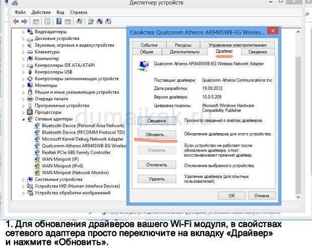 Без доступа к интернету в windows 7 при подключении по wi-fi сети