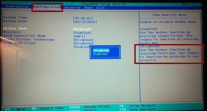 Как отключить кнопку fn на на всех моделях ноутбуков