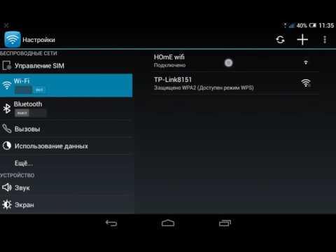 Как узнать пароль wi-fi на телефоне android — 3 способа