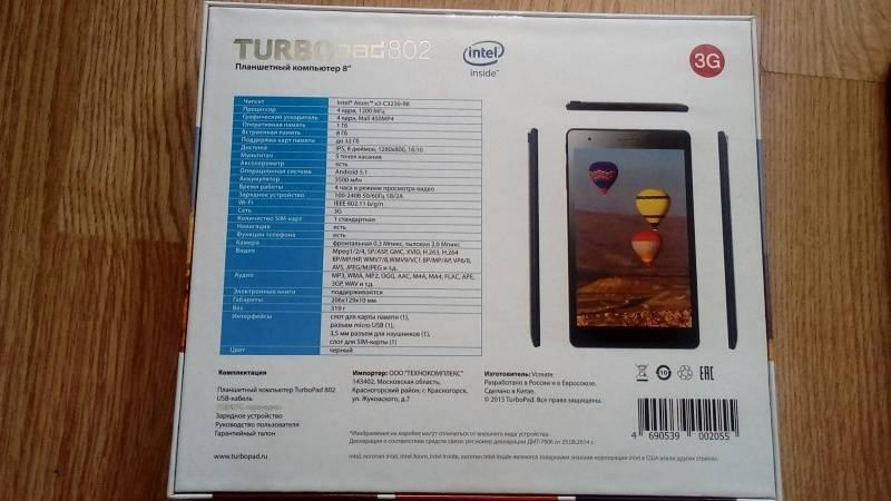 Обзор детского планшета turbokids 3g | hwp.ru